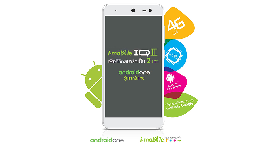 i-mobile-IQ-II-first-android-one