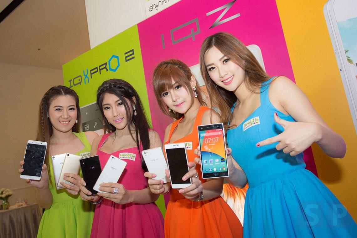 [Hands-on] ลองจับ i-mobile IQ X Pro 2 มือถือ Ram 3GB กล้องหลัง 30 ล้านพิกเซล ในราคา 9,900 บาท