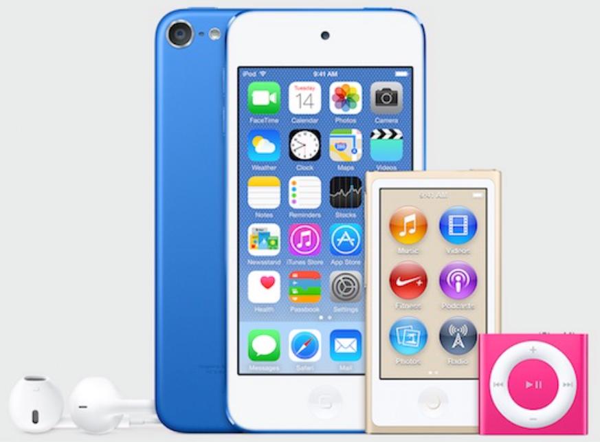 ลือ iPod ยังไม่ตาย เตรียมเปิดตัวรุ่นใหม่สัปดาห์หน้า พร้อมชิปประมวลผลแบบ 64-bit