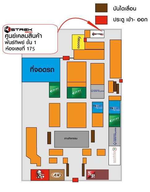 รวมที่ตั้งศูนย์บริการ Xiaomi [Strek] สำหรับเคลมมือถือ Xiaomi ในประเทศไทย [อัพเดต 2015]
