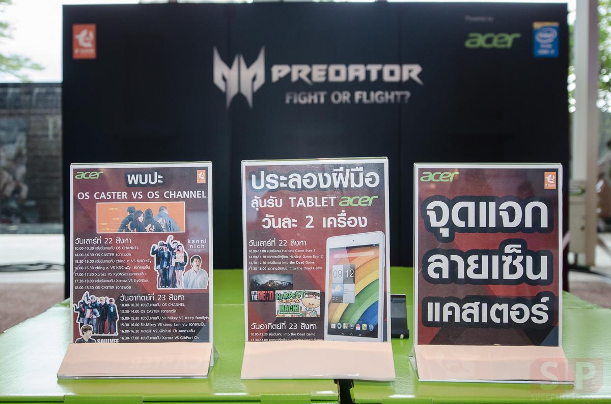 ACER Mobile GameFest-11