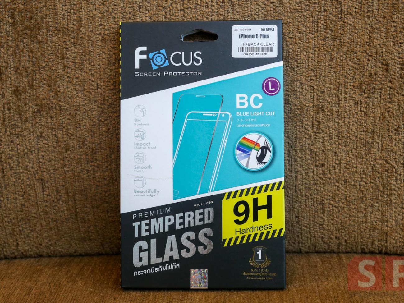 Focus-Tempered-Glass-Blue-Light-Cut-SpecPhone-001