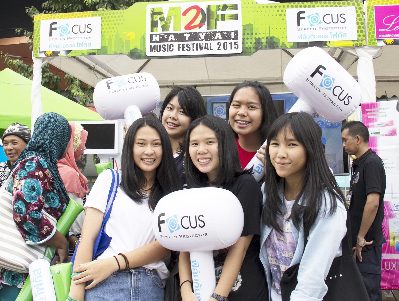 Focus_M2F1
