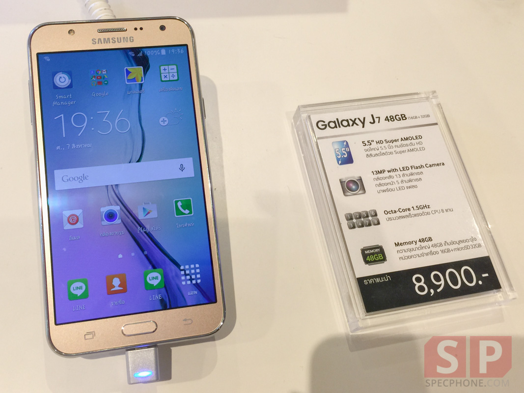 Hands-on-Preview-Samsung-Galaxy-J7-SpecPhone-001