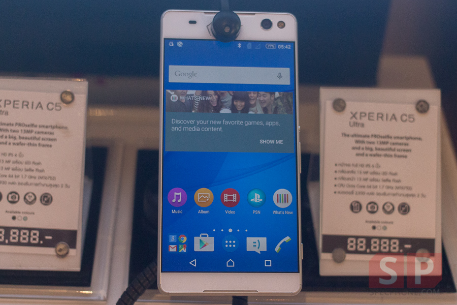 Hands-on-Preview-Sony-Xperia-C5-Ultra-SpecPhone-015