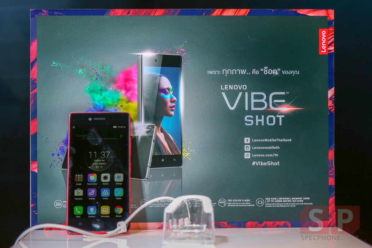 Hands on Preview lenovo Vibe Shot SpecPhone 017