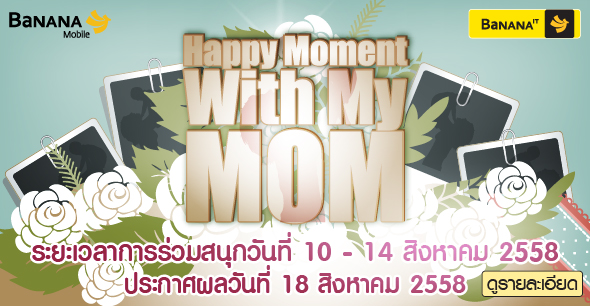 Happy Moment  With My MOM_590 x 305