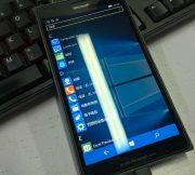 Lumia-940-XL-Proto-01