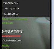 Lumia-940-XL-Proto-06