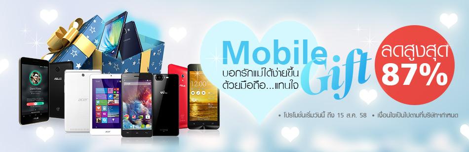 MobileMom-hi