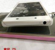 Sony-Xperia-Z5-dummy-04