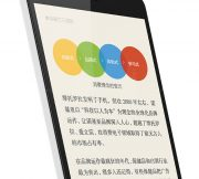 Xiaomi-Redmi-Note-2-2