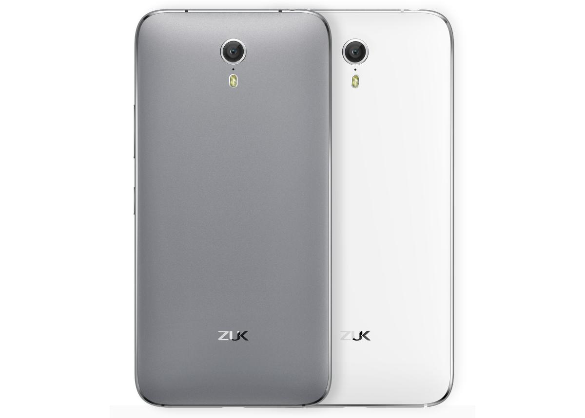 ZUK Z1 Cyanogen 05