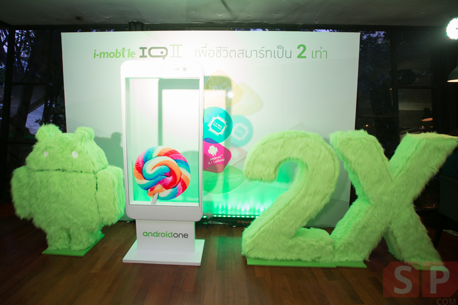 imobile iqx2 android one preview-2