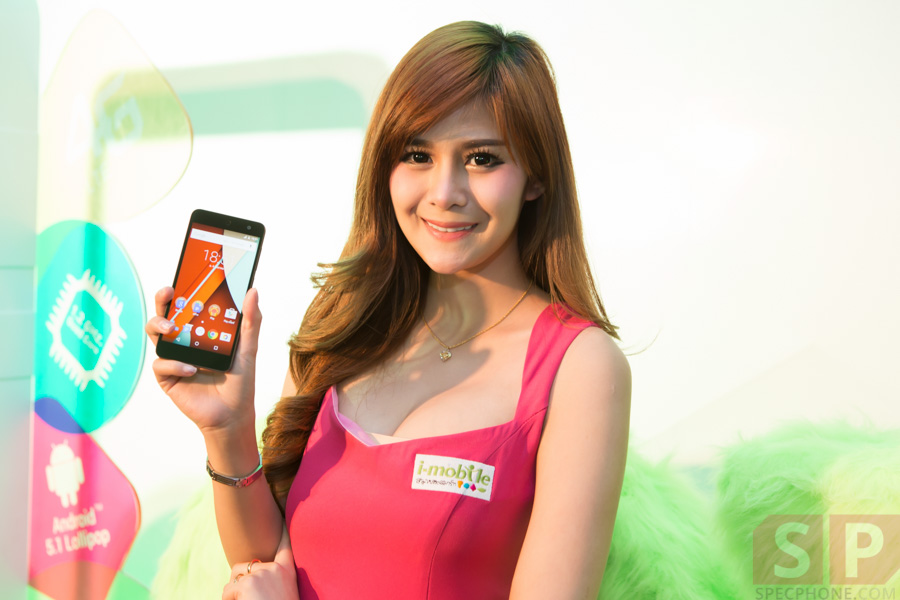 imobile iqx2 android one preview-26