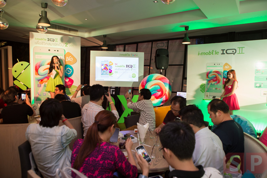 imobile iqx2 android one preview 30