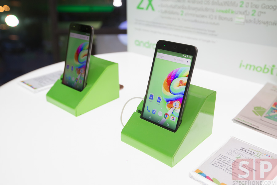 imobile iqx2 android one preview-4
