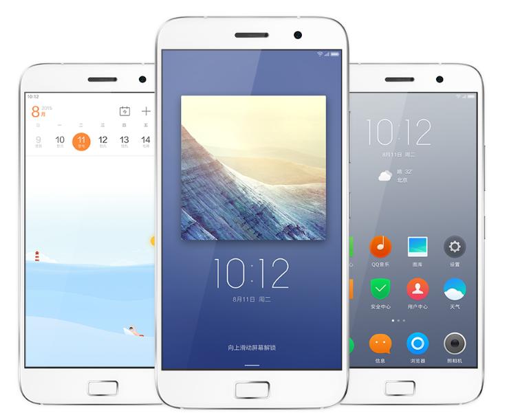 เปิดตัว ZUK Z1 สมาร์ทโฟนจอ 5.5 นิ้ว Full HD Snapdragon 801 แบต 4100 mAh ราคาแค่ หมื่นนิดๆ