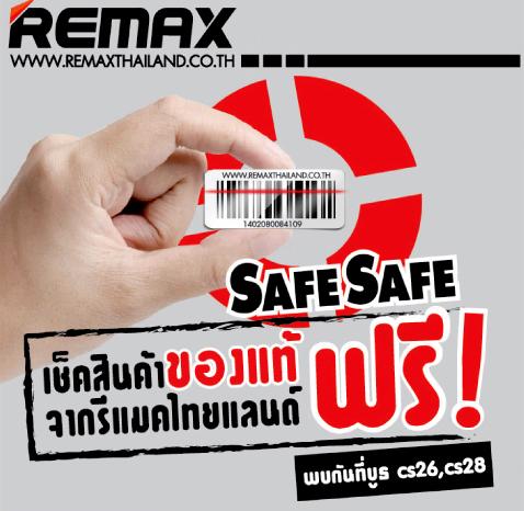 17-remax