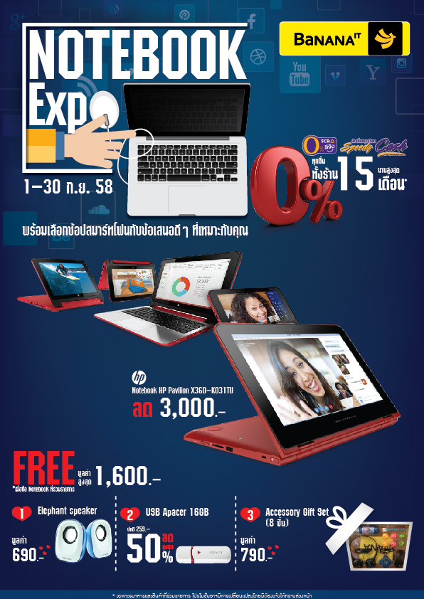 B - Notebook Expo - Size 29.7 x 63 cm_Artboard 3