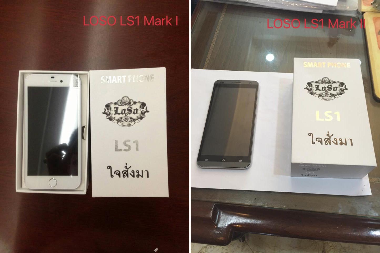 LOSO LS1 MARK II 002