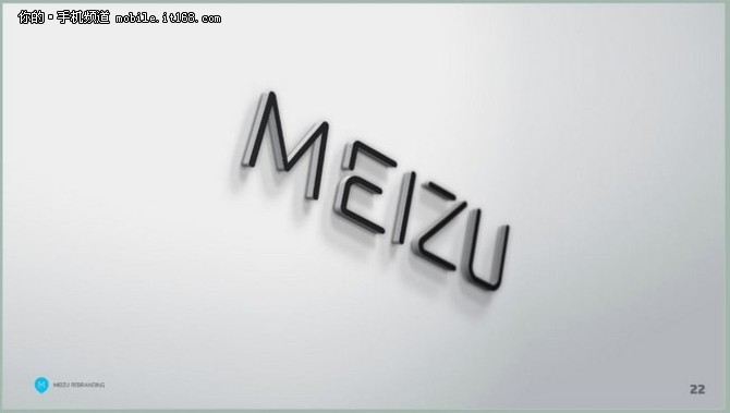 Meizu-ME5-upcoming-flagship3