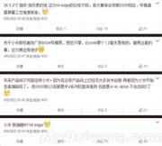 Rumors-about-the-Xiaomi-Mi-Edge-start-to-come-to-life3