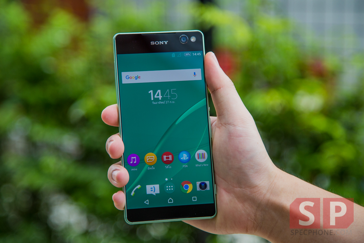 Sony Xperia C5 Ultra ReviewIMG_9125