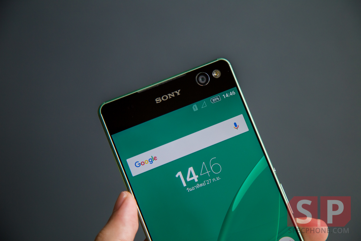 Sony Xperia C5 Ultra ReviewIMG_9130