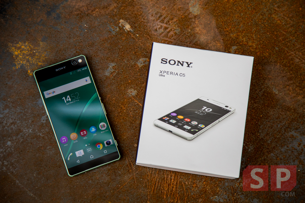 Sony Xperia C5 Ultra ReviewIMG_9158