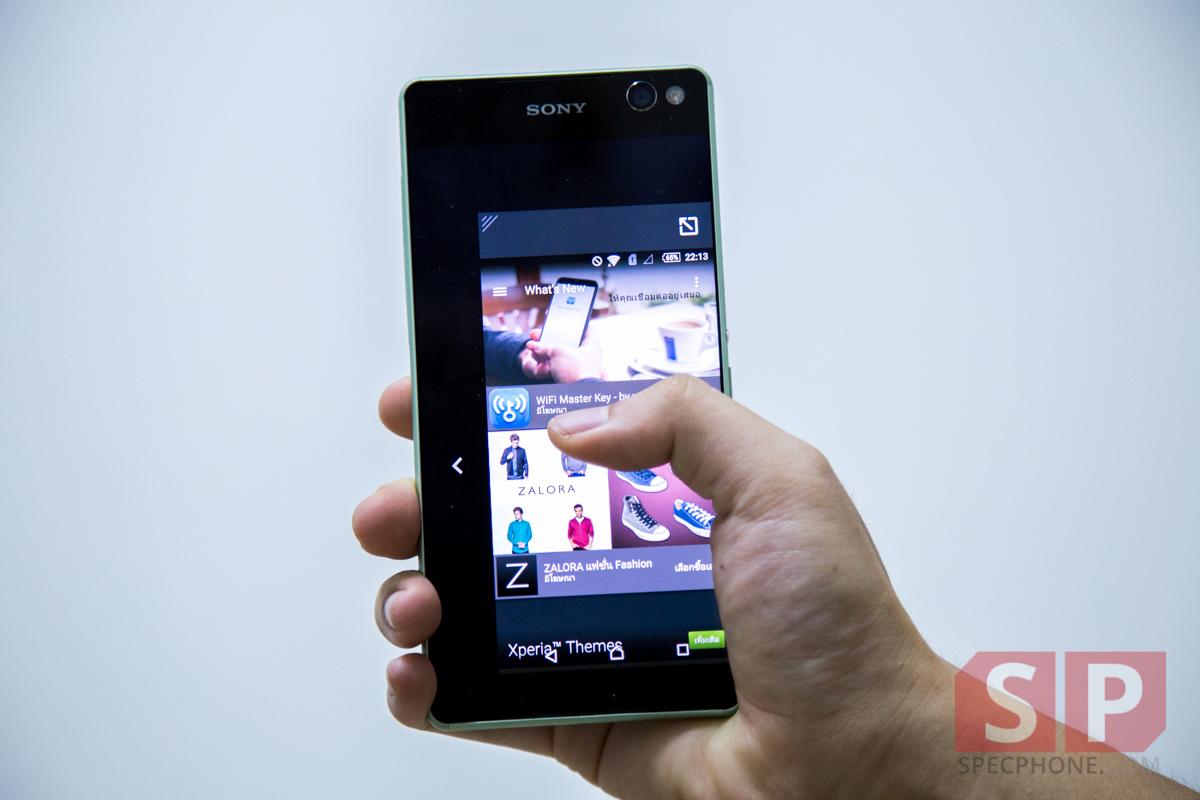 Sony Xperia C5 UltraIMG_9294