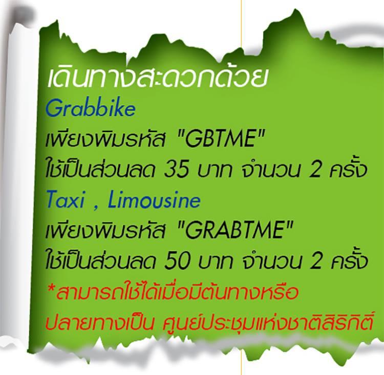 TME-2015-Showcase-Promotion-SpecPhone-017