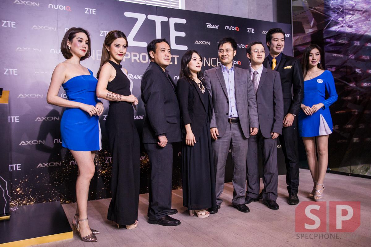 ZTE AXON-2
