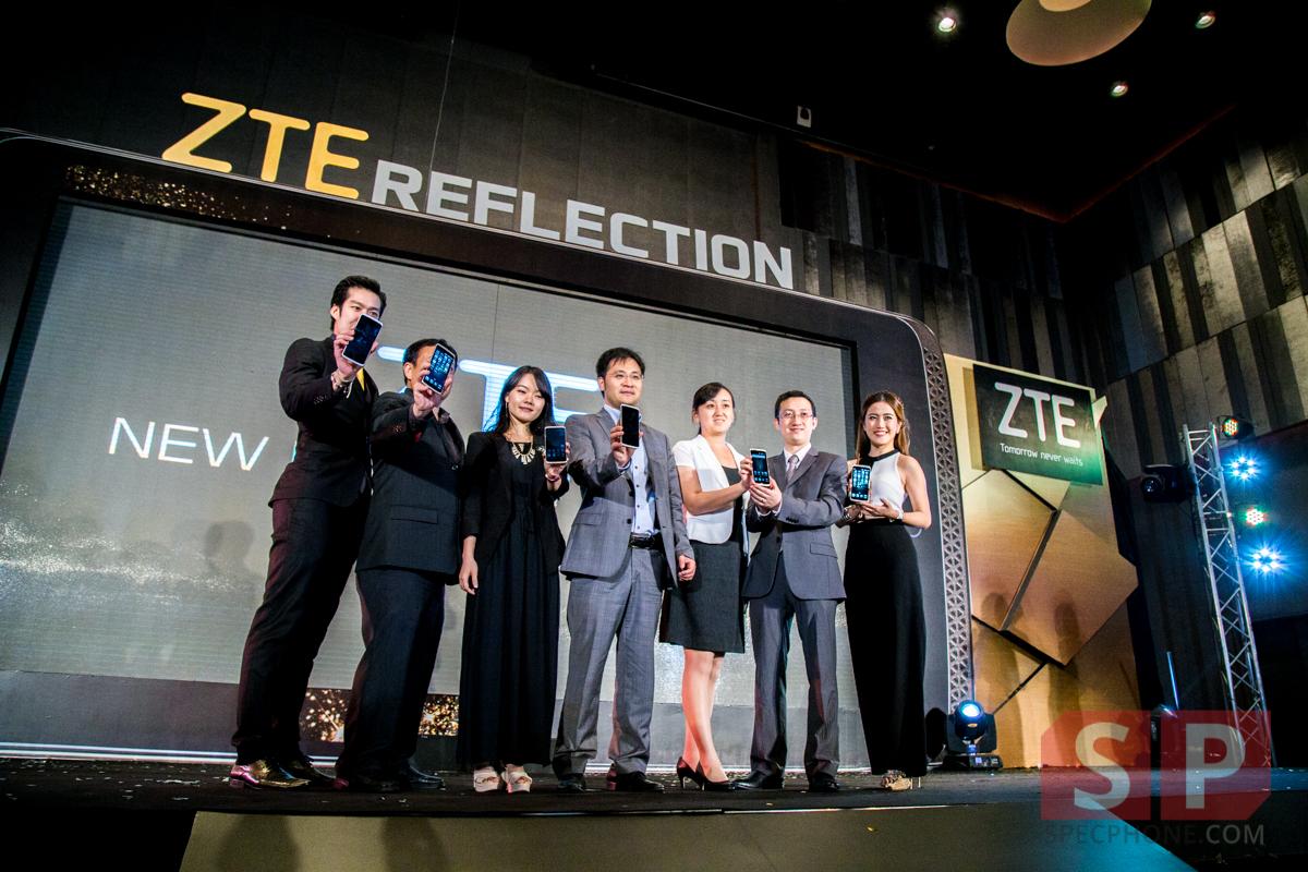 ZTE AXON-20