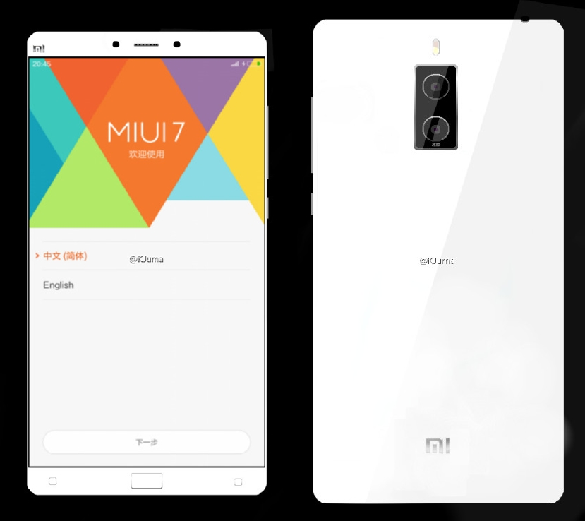 enders of the Xiaomi Mi Note 2 surface horz