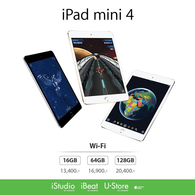 iPadmini4 iStudio