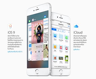iPhone-6s-SpecPhone-003
