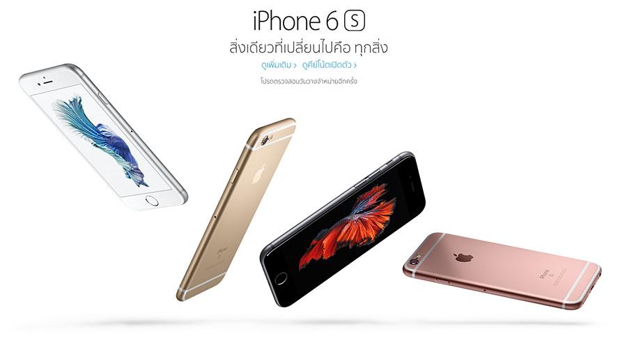iPhone 6s SpecPhone 008