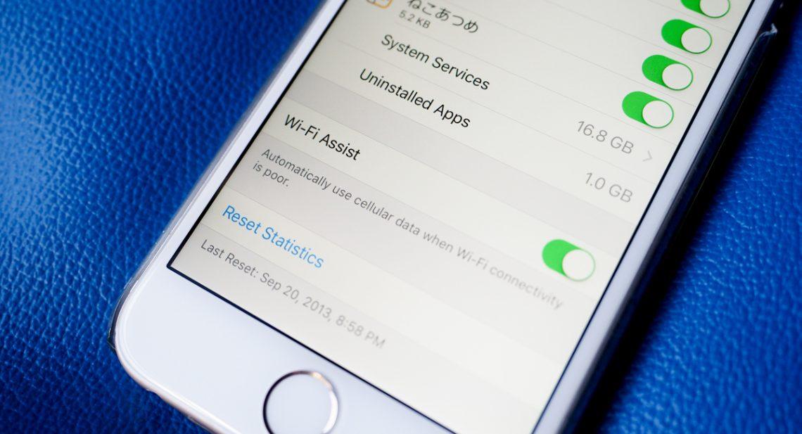 อัพ iOS 9 แล้วเน็ตหมดไวใช่มั้ย?? รู้หรือยังมีทางแก้แล้วนะ!!