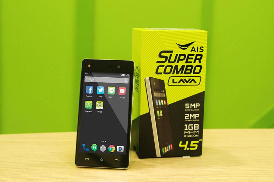 151026 pic AIS Super Combo LAVA Iris600_3