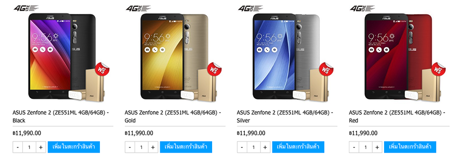 ASUS-Zenfone-2-at-ASUS-Online-Store-002