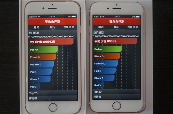 Apple iPhone 6s with TSMC vs iPhone 6s with Samsung A9 processors11
