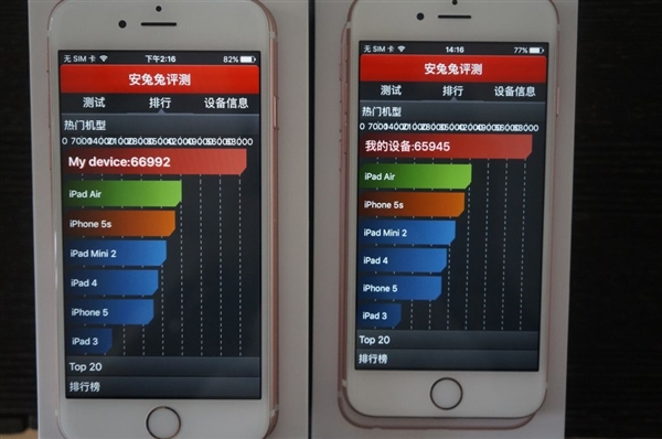 Apple iPhone 6s with TSMC vs iPhone 6s with Samsung A9 processors3