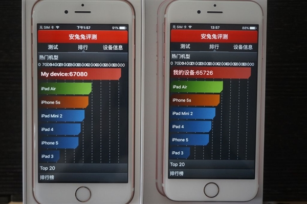 Apple iPhone 6s with TSMC vs iPhone 6s with Samsung A9 processors8