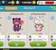 Cookierun Halloween11990884_10205672054095741_435566555_o