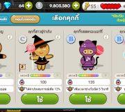 Cookierun Halloween12177618_10205672054135742_1325535582_o