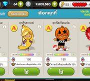Cookierun Halloween12177675_10205672053935737_321365582_o