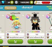 Cookierun Halloween12185845_10205672052495701_2126193116_o