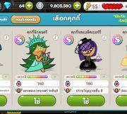 Cookierun Halloween12190561_10205672052575703_2125513233_o