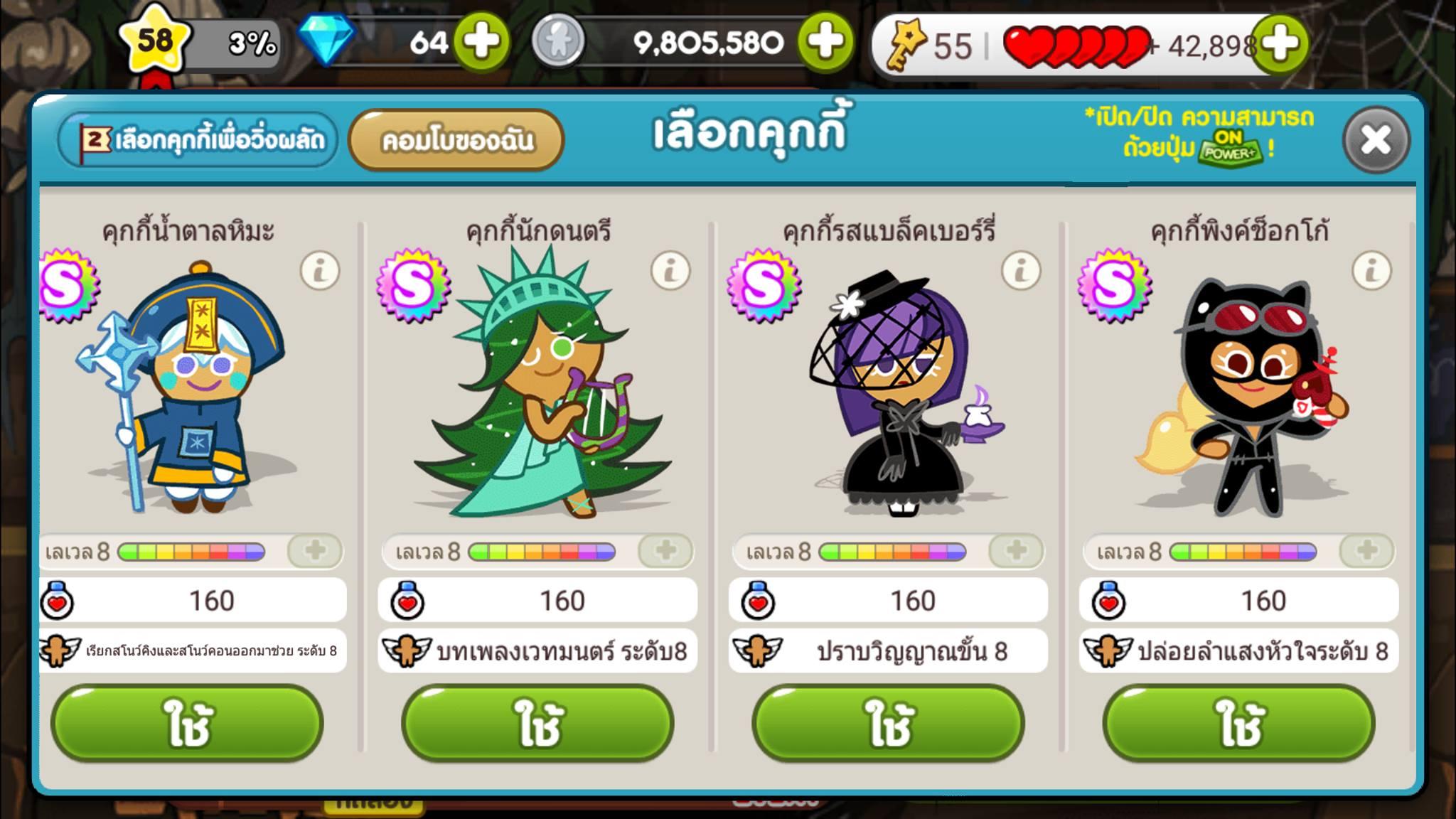 Cookierun Halloween12190561 10205672052575703 2125513233 o